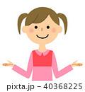 子供 女の子 ベクターのイラスト 40368225