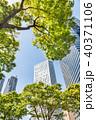 ビル 高層ビル 新宿の写真 40371106