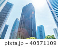 ビル 高層ビル 新宿の写真 40371109