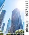ビル 高層ビル 新宿の写真 40371112