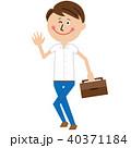 ビジネスマン クールビズ 半袖のイラスト 40371184
