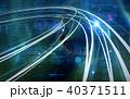 曲線 光 ハイテクのイラスト 40371511