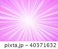 背景 光 放射状のイラスト 40371632