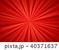 背景 光 放射状のイラスト 40371637