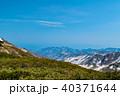 自然 知床 風景の写真 40371644