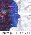 AI 人工知能 コンピューターのイラスト 40371741