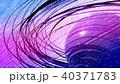 テクノロジー 曲線 背景のイラスト 40371783