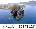 晴れ 快晴 海の写真 40373125