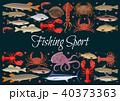 シーフード 海の幸 魚介類のイラスト 40373363