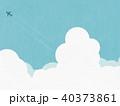 夏 雲 入道雲のイラスト 40373861