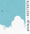夏 雲 入道雲のイラスト 40373878