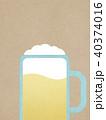 背景-ビール 40374016