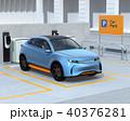電気自動車 電動SUV 充電スタンドのイラスト 40376281