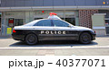 パトカー・パトロールカー・緊急車両 40377071