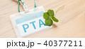 PTA ネームストラップ クローバーの写真 40377211