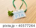 PTA ネームストラップ クローバーの写真 40377264