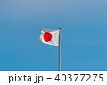国旗 40377275