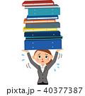 忙しい女性会社員 40377387