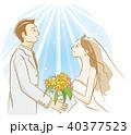 新郎 新婦 ウェディングのイラスト 40377523
