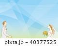 新郎新婦のイメージイラスト 40377525