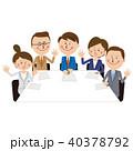 ビジネスマン ビジネスウーマン 会議のイラスト 40378792