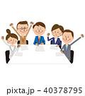 ビジネスマン ビジネスウーマン 会議のイラスト 40378795