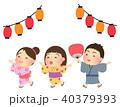 夏祭りと浴衣の子ども達のイラスト【盆踊り】 40379393