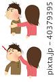 男性をぶん殴る若い女性のイラスト【ビンタ・アッパーカット】 40379395