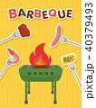 バーベキュー BBQ パーティー 40379493