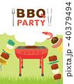バーベキュー BBQ パーティー 40379494