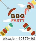 バーベキュー BBQ パーティー 40379498