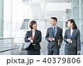 ビジネスマン 人物 ビジネスウーマンの写真 40379806
