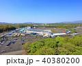 飯塚オート 福岡県飯塚市オートレース場 40380200
