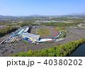 飯塚オート 福岡県飯塚市オートレース場 40380202