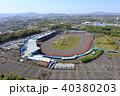 飯塚オート 福岡県飯塚市オートレース場 40380203