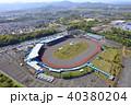 飯塚オート 福岡県飯塚市オートレース場 40380204