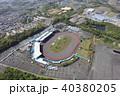 飯塚オート 福岡県飯塚市オートレース場 40380205
