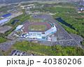 飯塚オート 福岡県飯塚市オートレース場 40380206