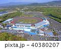 飯塚オート 福岡県飯塚市オートレース場 40380207