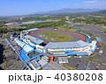 飯塚オート 福岡県飯塚市オートレース場 40380208