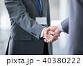 握手 ビジネスマン ビジネスの写真 40380222