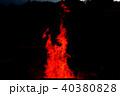 ファイヤー (炎) その1。 Flame 40380828