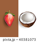 ココナツ いちご イチゴのイラスト 40381073