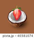 ココナツ いちご イチゴのイラスト 40381074