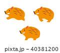亥 猪 亥年のイラスト 40381200