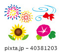 夏のイラストセット 40381203