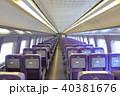 新幹線 車内 500系の写真 40381676