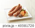 燻製 ウィンナー 食べ物の写真 40381720