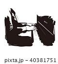 ピアノ グランドピアノ 音楽のイラスト 40381751