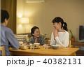 家族 夕食 いただきますの写真 40382131
